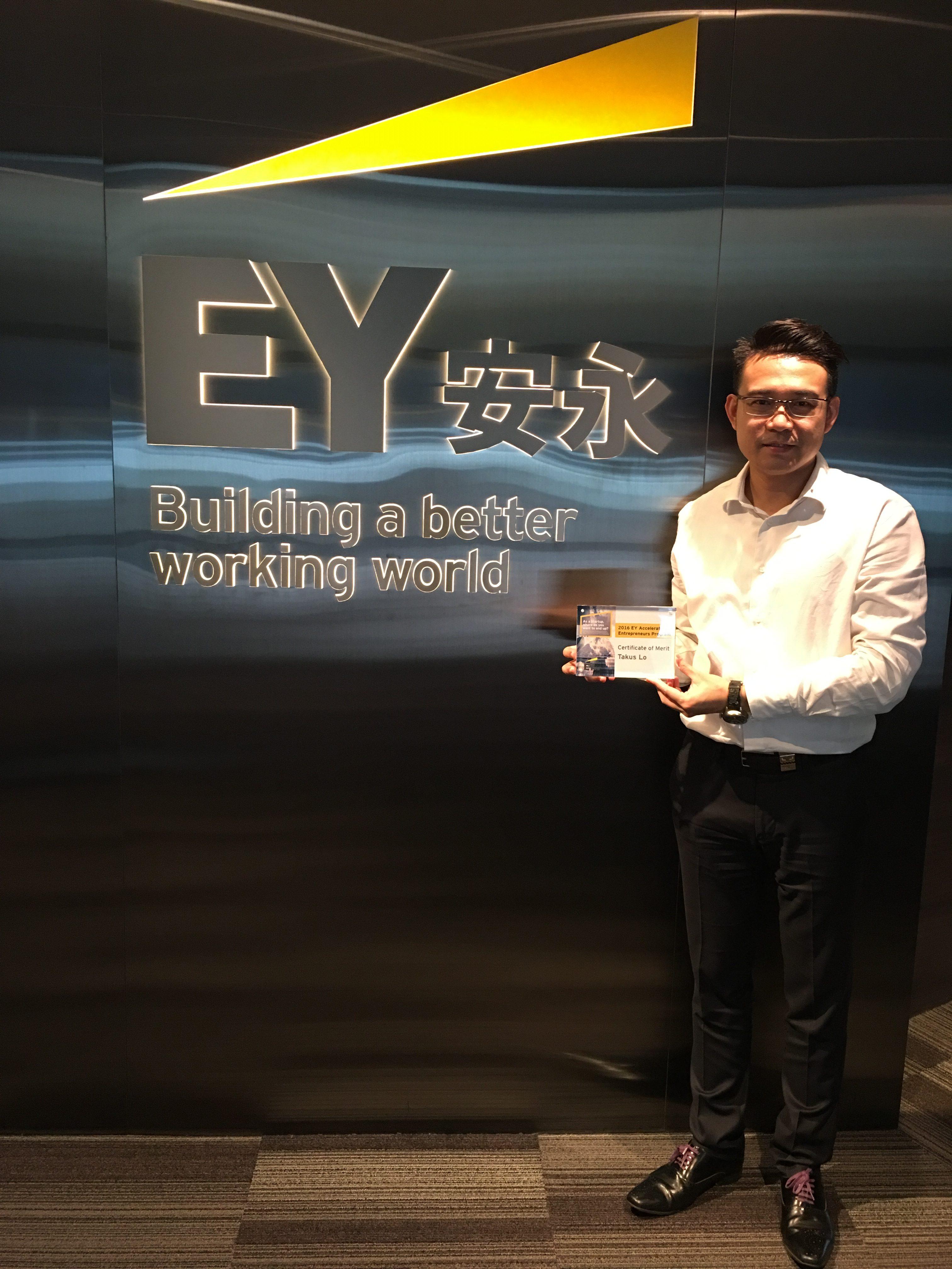 EY Accelerating Entrepreneur Award