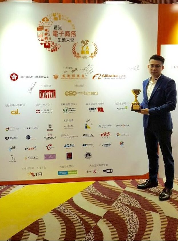 Alibaba Top 10 eCommerce award