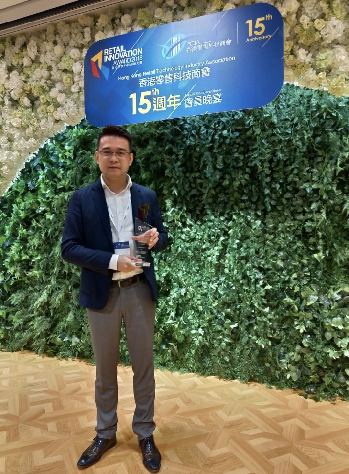 Best Retail Start-up Product, Silver Winner
