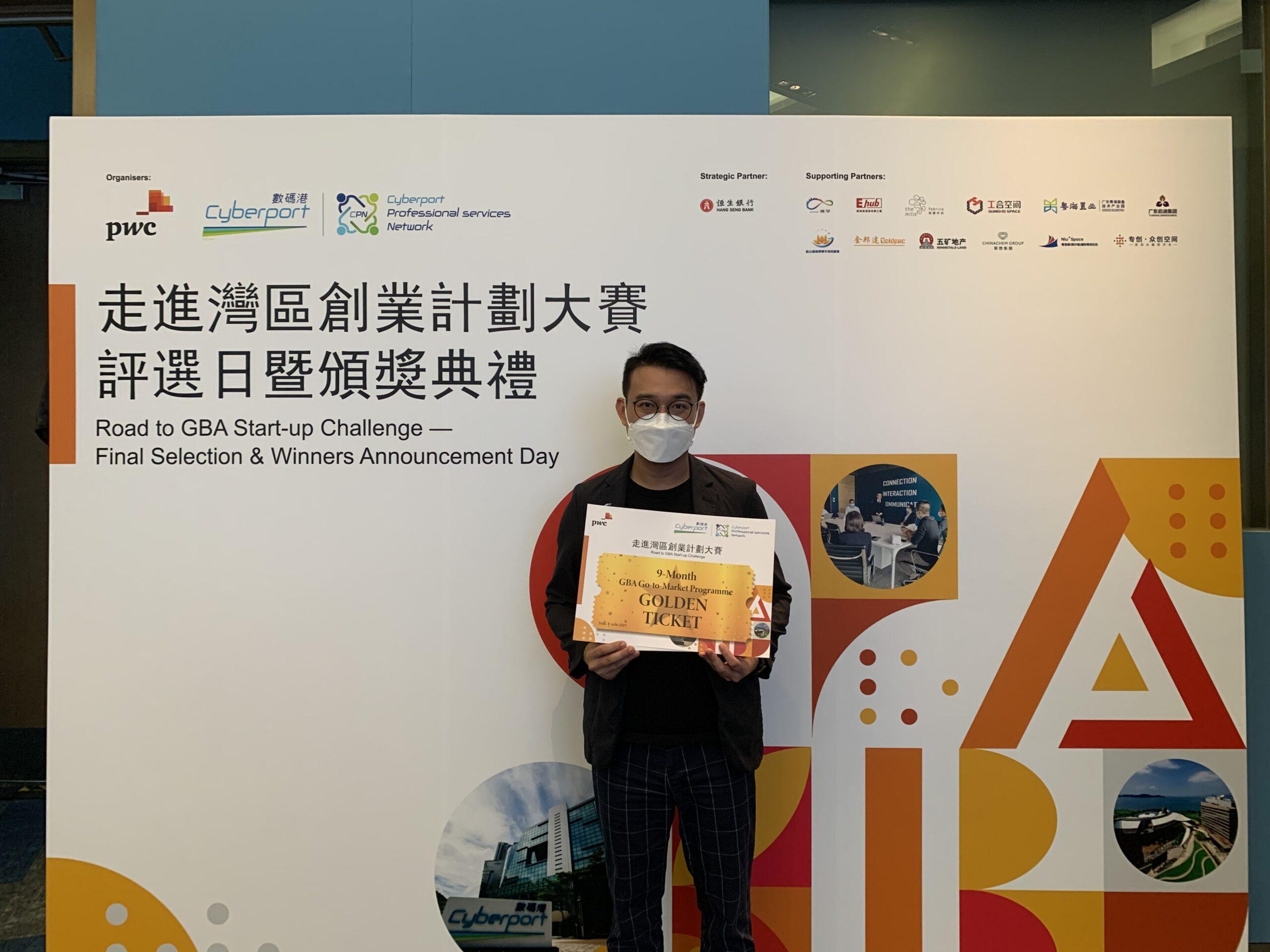 Road to GBA Cyberport x PwC, Winning Company