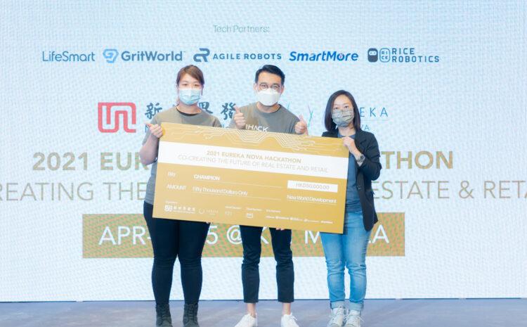 Trademonday won the champion of 2021 Eureka Nova Hackathon